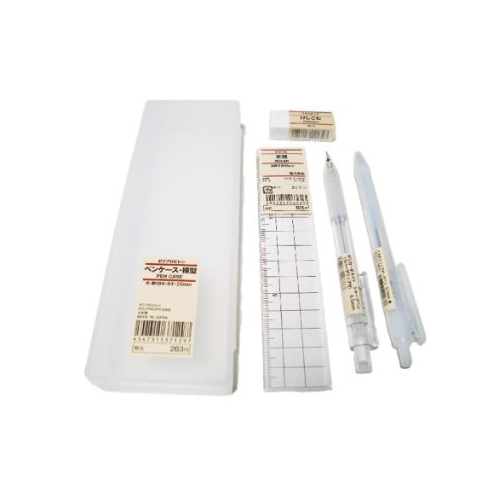 Muji-Stationary-Set